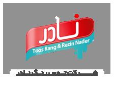 Nader Rang