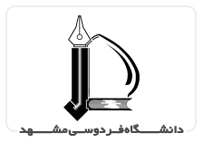 Ferdosi Mashhad